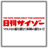 作家・鈴木光司と貞子は背中合わせの関係だった!! 原作者が語る『リング』が生まれた原風景とは?