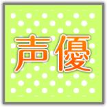 これ30分?!TVアニメ「ポプテピピック」放送スタートで荒れるネット民