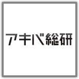 i☆Risインタビュー! ニューシングル「Memorial」に込めた思い──そしてi☆Risの思う、イイ男とは?