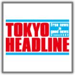 『YATSUI FESTIVAL! 2015』第 3 弾出演アーティスト101組発表