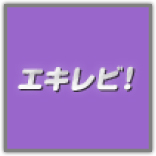 筒井康隆を読まずに死ぬとかあり得ない。原点「東海道戦争」を改めて読んで唸った