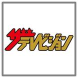いよいよ開幕!グラチャンバレー2017 日本戦を日本テレビ系で独占生中継!