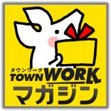 【激レア 体験レポ】オリジナルスタッフTシャツもゲット! 大人気TVアニメのイベントに密着する「おそ松EXPO」レポーターバイト!